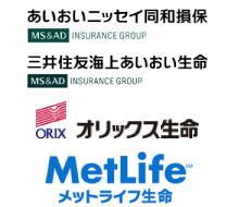 取り扱い保険商品